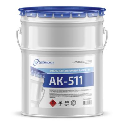 Краска для дорожной разметки ярославль маленькая упаковка нужна ли гидроизоляция кухни